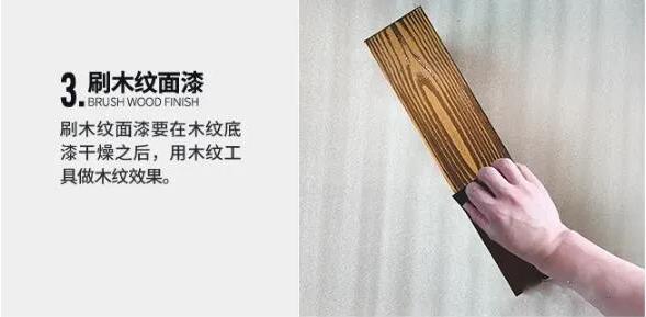 beplay体育客户端官方下载漆beplay官网全站